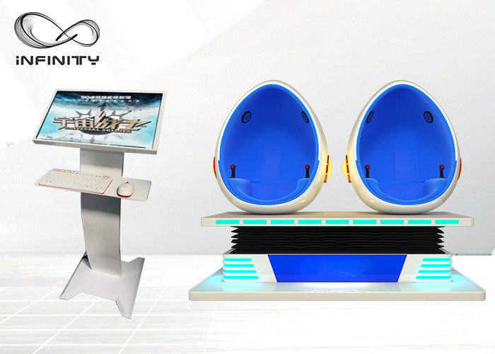 Cina 2500W 9D VR Cinema Simulator Game Mesin / Virtual Reality Egg Chair Cinema Dengan VR Glasses pabrik
